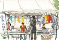 A_tent_shop
