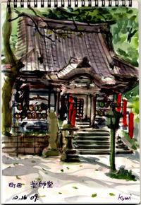 Yakushi_shurine