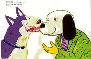 Dr_dog_10