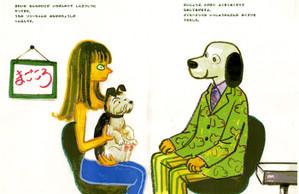 Dr_dog_3