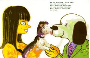 Dr_dog_4