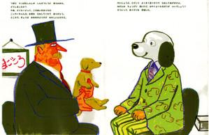 Dr_dog_5