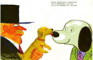 Dr_dog_6
