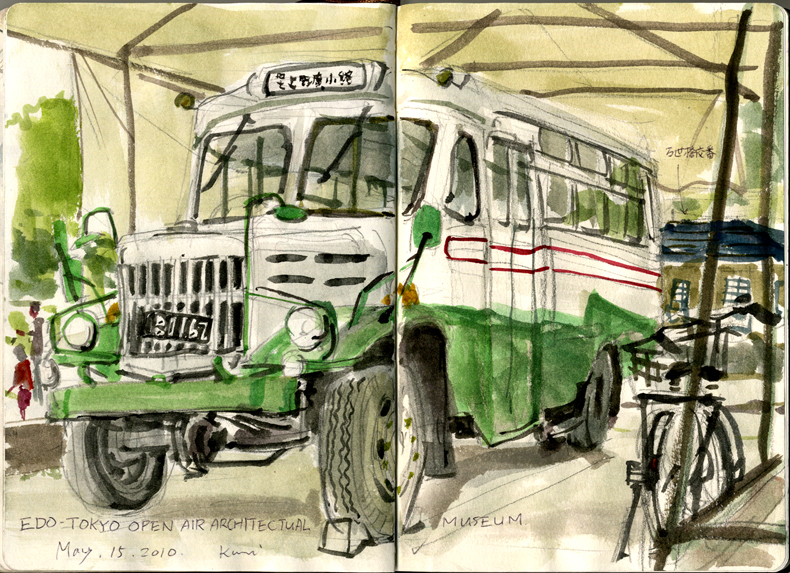 A_old_bus