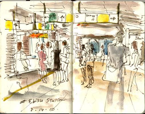 At_ebisu_station_1_2