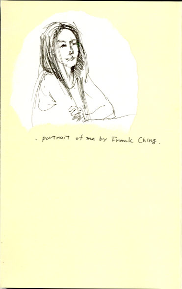 Portrait_of_me_by_frank_ching