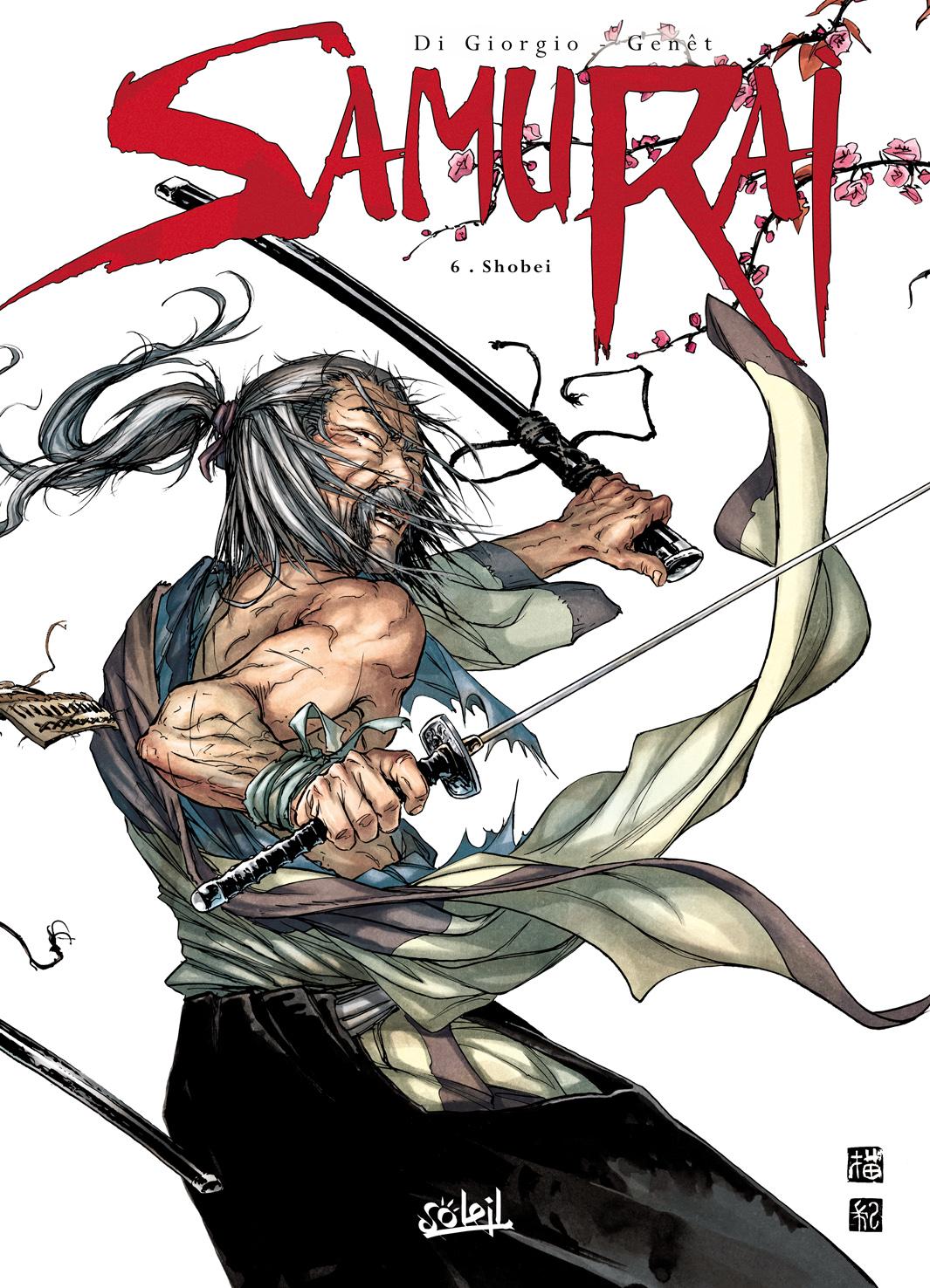 Samurai_t06
