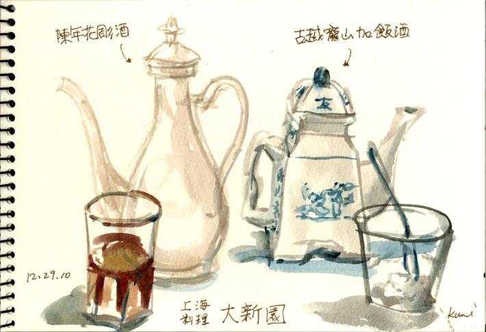Chinese_liquor