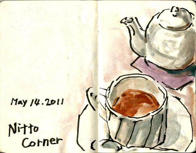 At_nitto_corner