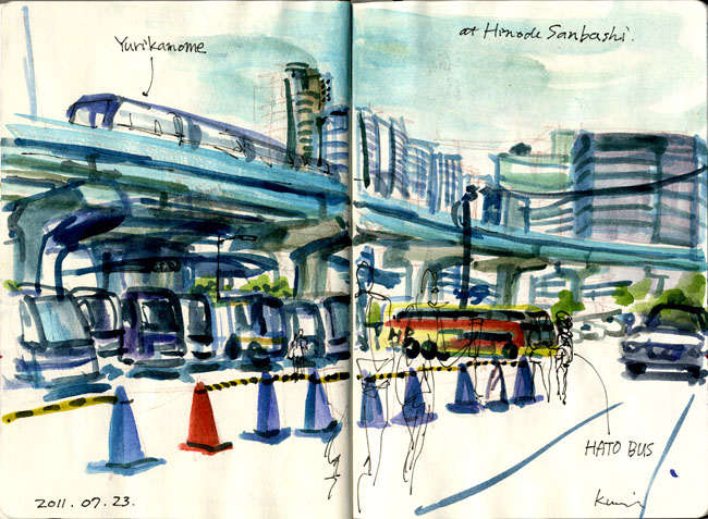 Hinode_pier_parking