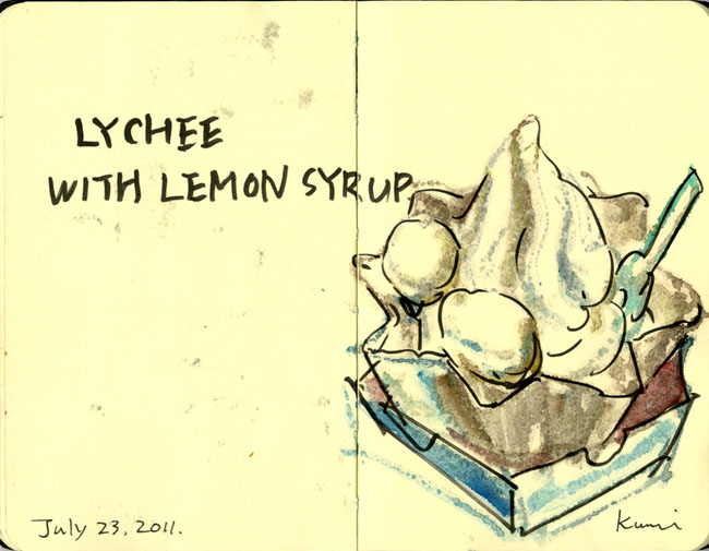 Yogurt_icecream_lychee_with_lemon_s