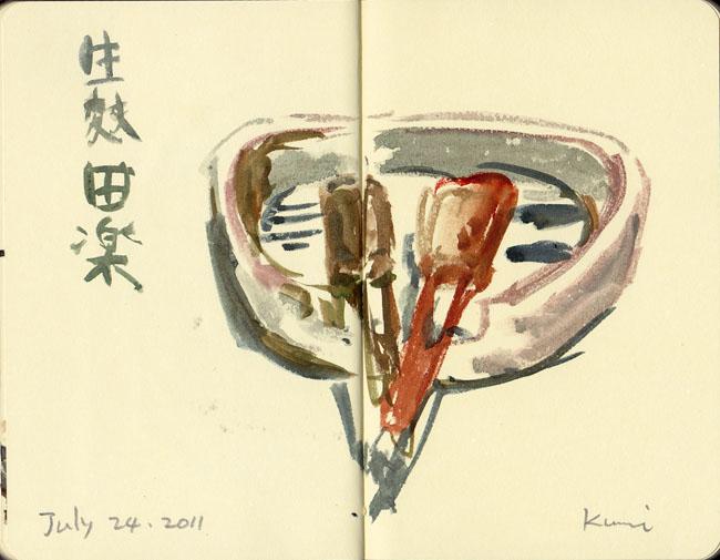 A_japanese_cuisine3
