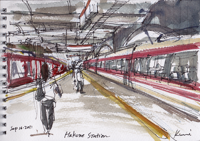 At_hakoneyumoto_station_2