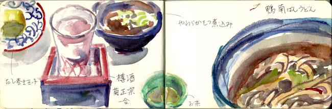 At_a_soba_restaurant