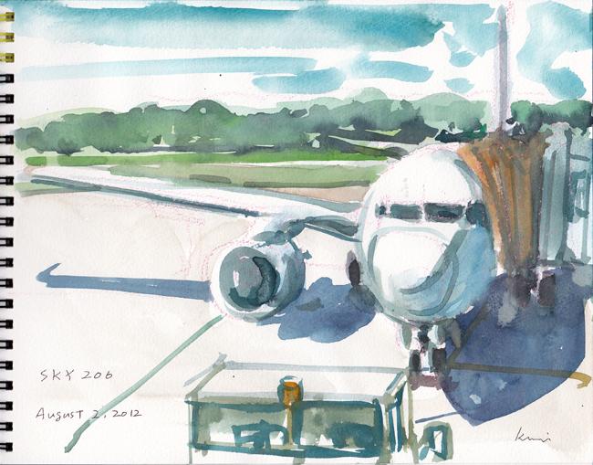 At_kumamoto_airport