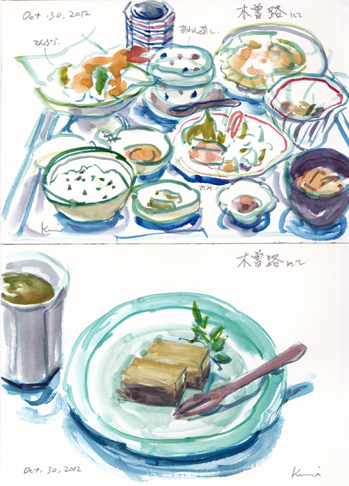 Lunch_at_kisoji
