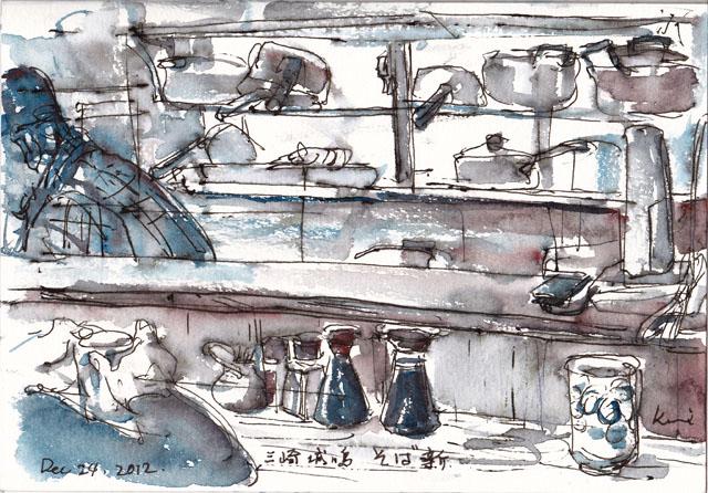 Restaurant_sobashin