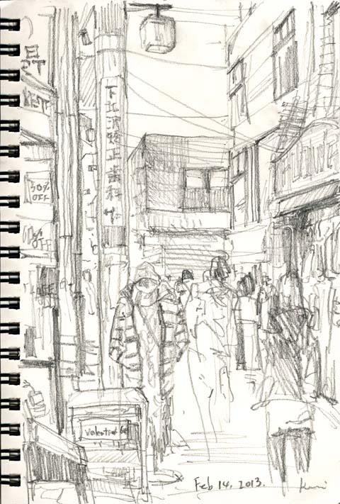 Simokitasawa_street_scene