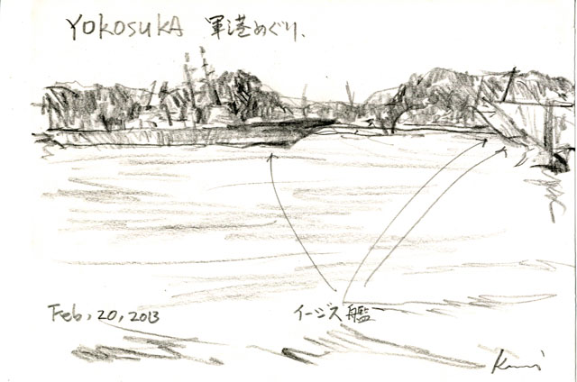 A_cruise_of_yokosuka_naval_port