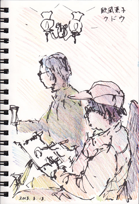 Sketch_session_at_kudou_sweetshop_2