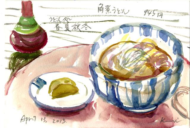 Udon_noodle