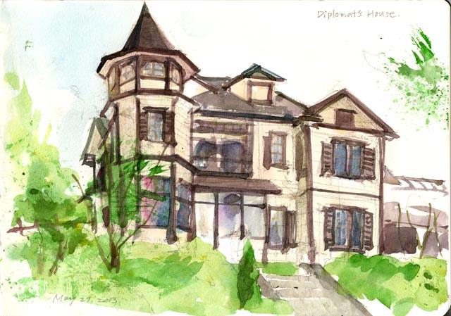 Diplomas_house