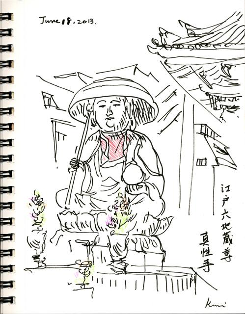 Edo_rokujizo
