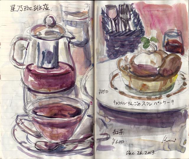 Coffee_shop1