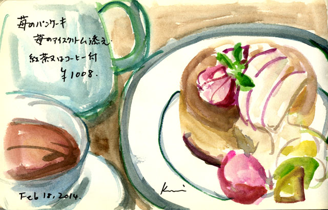 Strawberry_pancake_and_tea