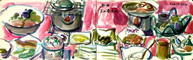 Tamanoyu_hotel_dinner