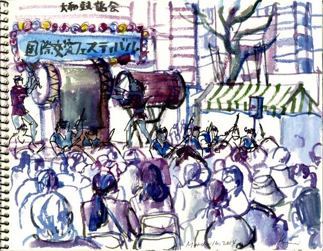 Japanese_drum1