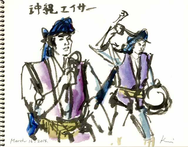 Okinawan_dance2
