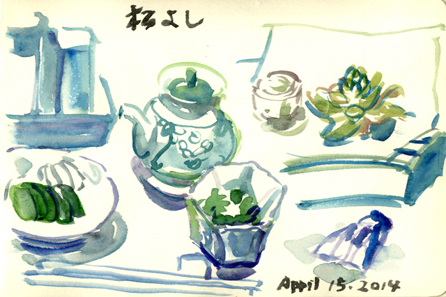Tempura_restaurant_matsuyoshi3