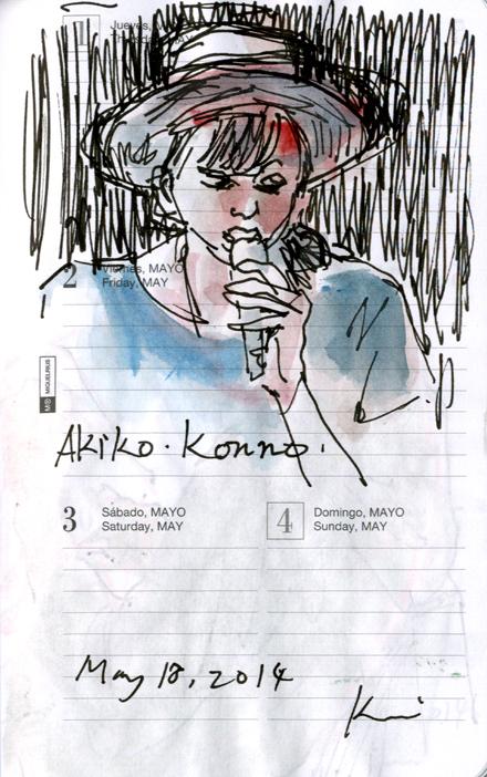 Singing_akiko_konno