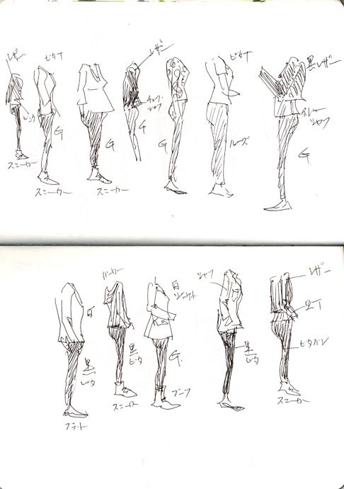 Girls_in_gru2