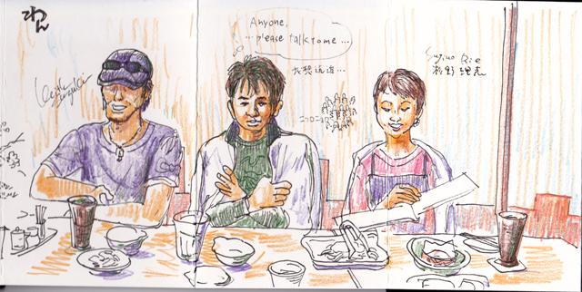 At_izakaya_wan1