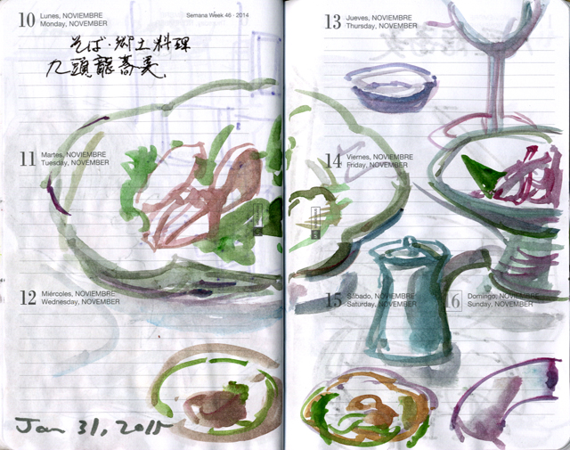 Sashimi_and_picled_fish