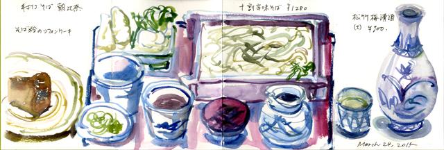Soba_noodle_and_sake