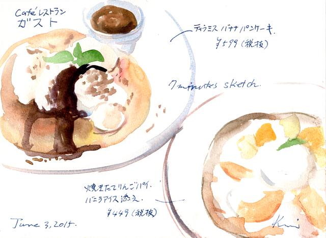 Pancake_and_apple_pie