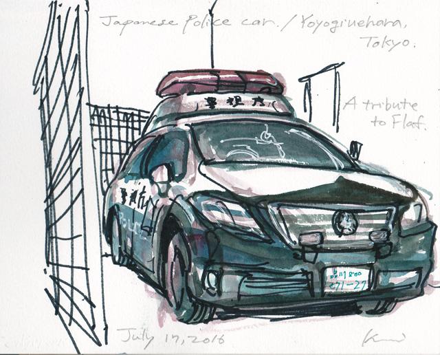 A_patrol_car