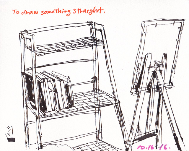 Straight_objects