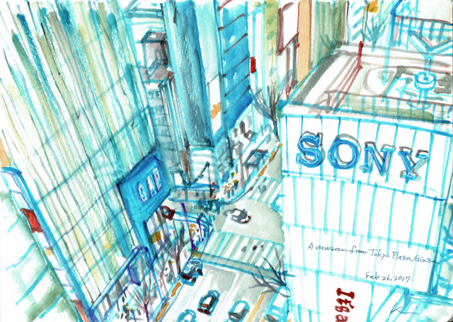 View_seen_from_tokyou_plaza_ginza