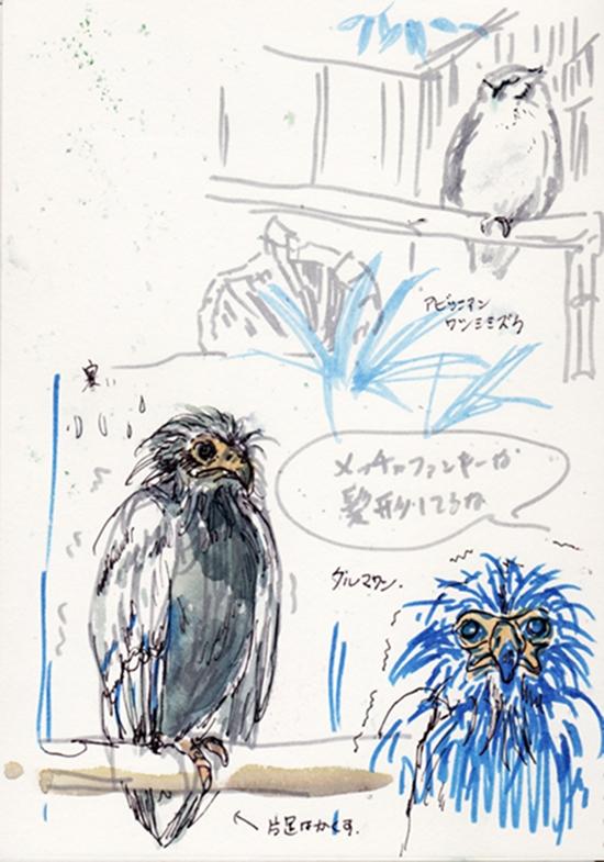 Ueno-zoo2