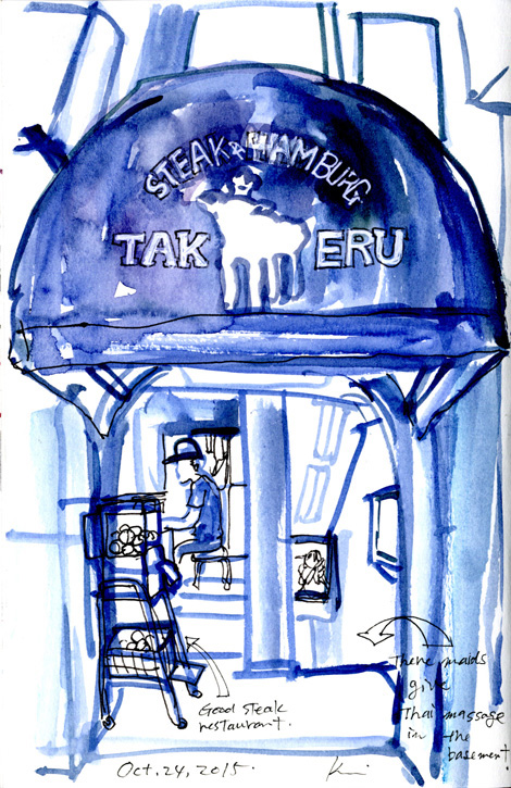 Restaurant_takeru